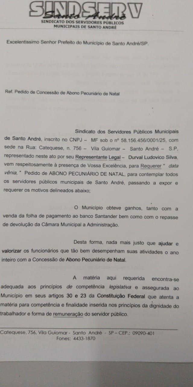 Imagem de Prefeitura tem dinheiro extra em caixa e Sindserv Santo André cobra abono de Natal para todos os servidores