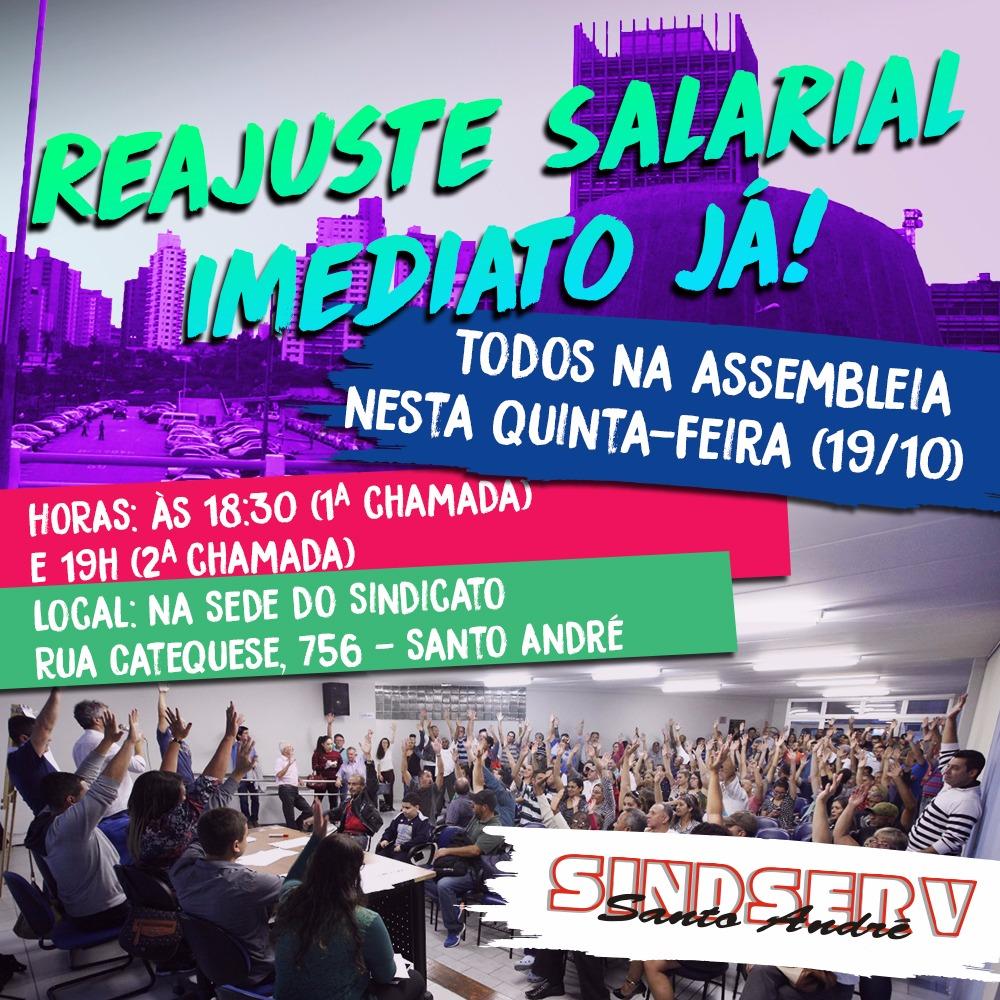 Imagem de Campanha Salarial: Governo pede prazo até quarta-feira (25/10) para dar resposta sobre a contraproposta dos servidores