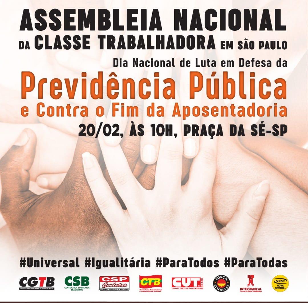 Imagem de Defesa da Aposentadoria: Centrais sindicais realizarão Assembleia Nacional nesta quarta-feira (20)