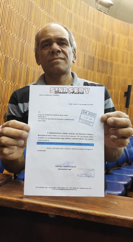 Imagem de Reajuste Salarial 2019: Sindserv Santo André convoca categoria para Ato no dia da votação da Lei Orçamentária Anual