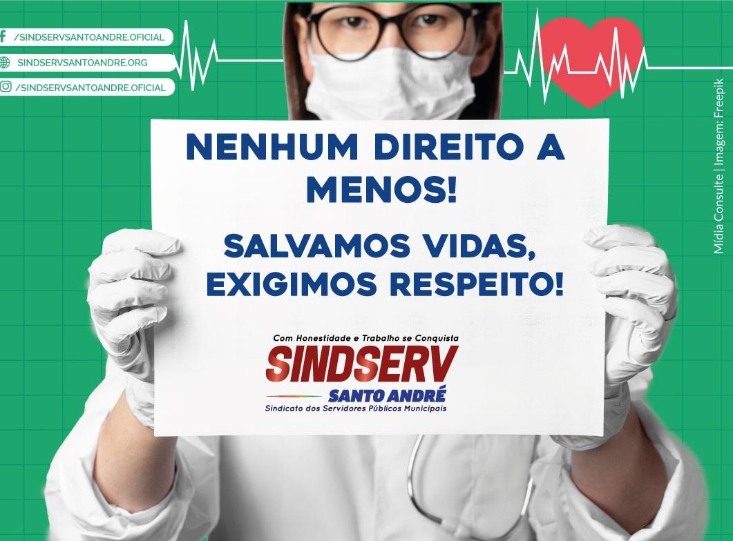 Imagem de Sindserv Santo André cobra do Secretário da Saúde direito de férias dos servidores