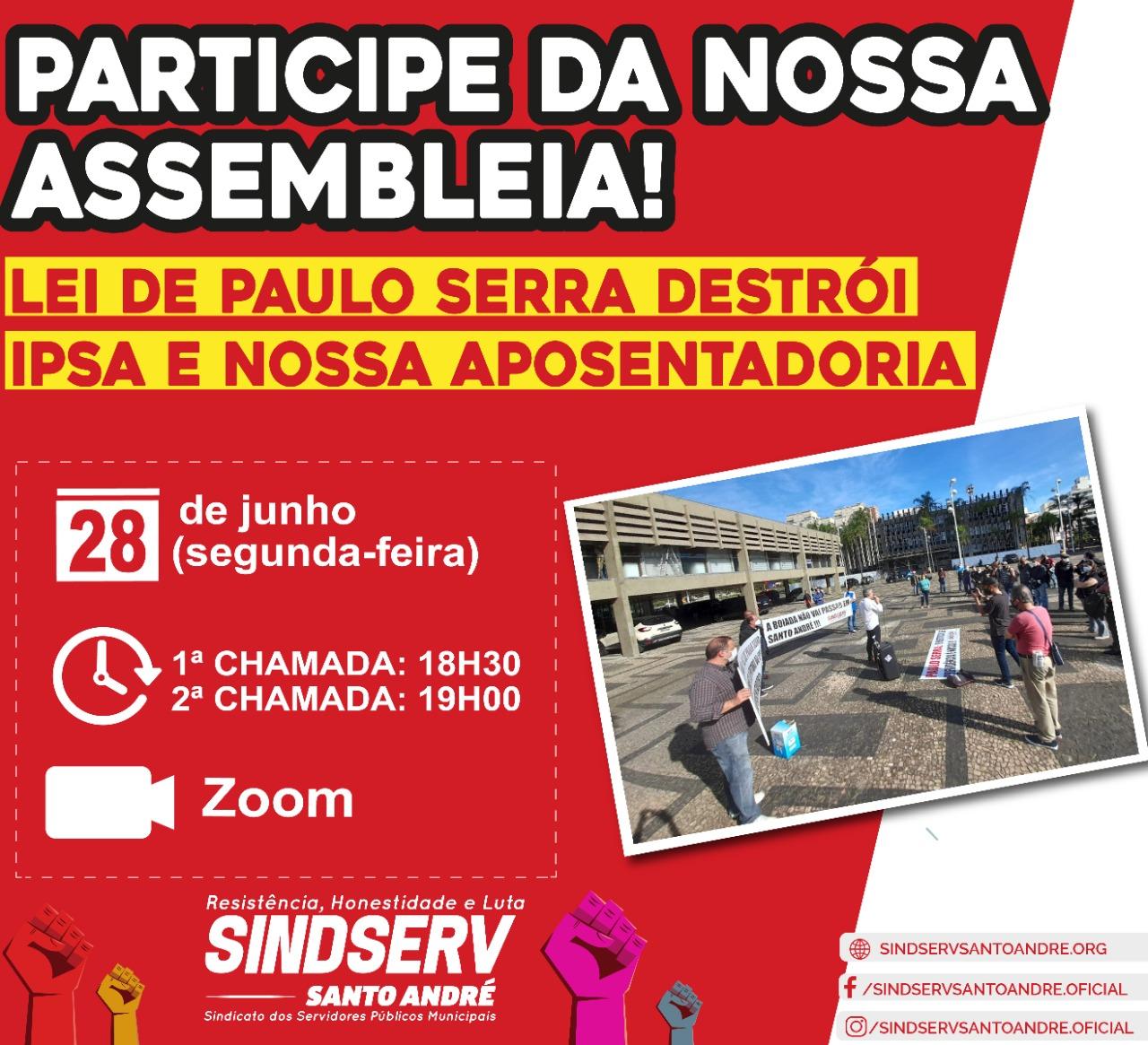 Imagem de Sindicato convoca Assembleia urgente para debater a Reforma da Previdência de Paulo Serra