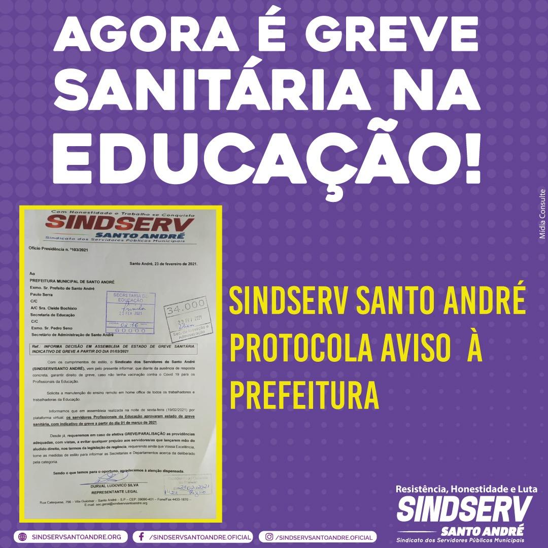 Imagem de Sindicato protocola aviso de Greve Sanitária em Defesa da Vida à Prefeitura de Santo André