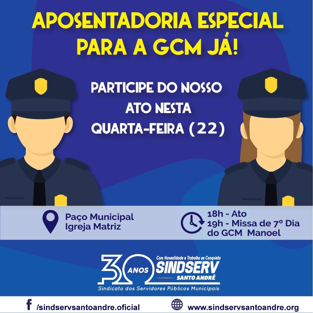 Imagem de Guardas municipais realizam protesto no Paço Municipal em defesa da aposentadoria especial nesta quarta-feira (22)
