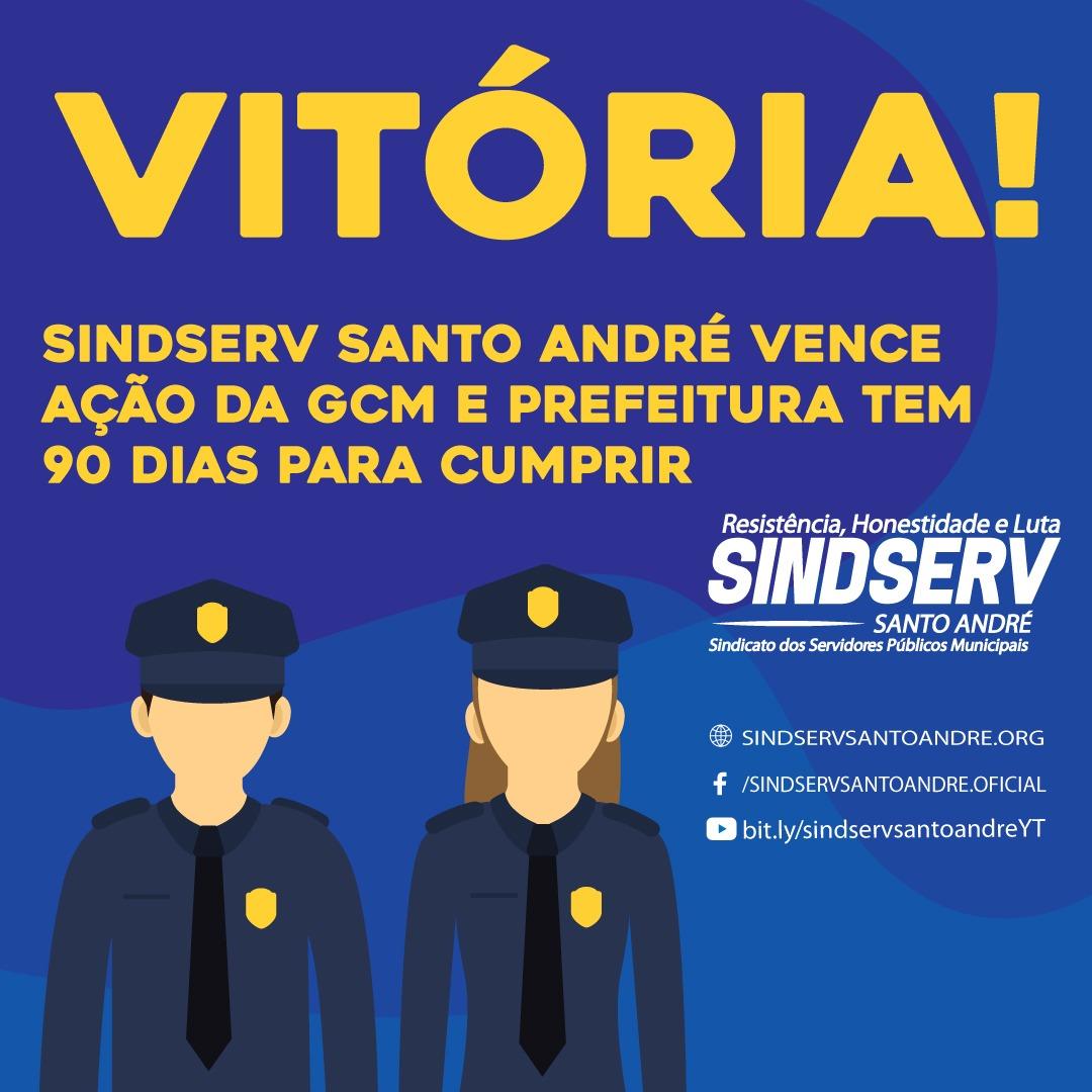 Imagem de Sindserv Santo André vence ação da GCM e Prefeitura tem 90 dias para cumprir decisão